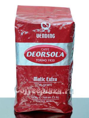 Кофе Deorsola в зернах Matic Extra