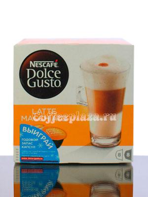 Кофе Dolce Gusto Latte Macchiato (Nescafe)