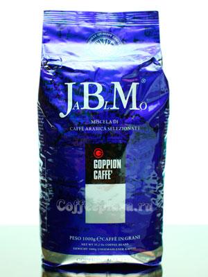 Кофе Goppion Caffe в зернах JBM 1кг