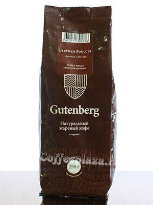 Кофе Gutenberg в зернах Вьетнам робуста 250 гр