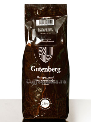 Кофе Gutenberg в зернах Клубничная панна-котта 250 гр