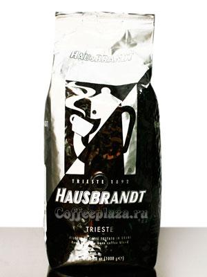 Кофе Hausbrandt в зернах Triestе 1 кг