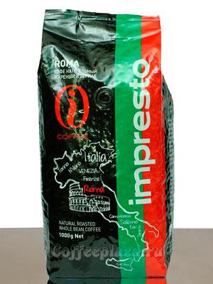 Кофе Impresto в зернах Roma 1 кг