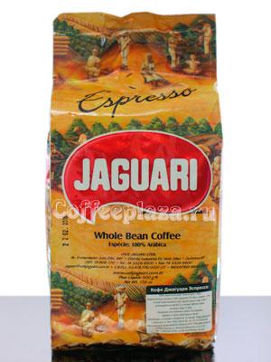 Кофе Jaguari в зернах Espresso 500 гр