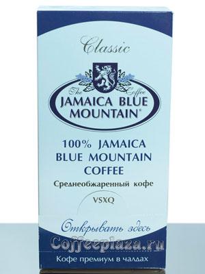 Кофе Jamaica Blue Mountain в чалдах (средняя обжарка)