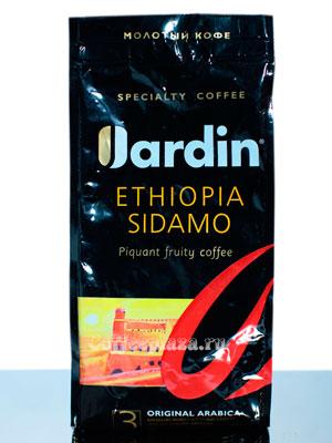 Кофе Jardin молотый Ethiopia Sidamo 250 гр