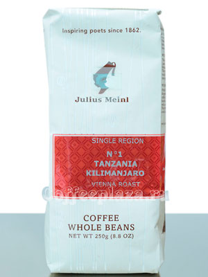 Кофе Julius Meinl в зернах Tanzania Kilimanjaro №1 250гр
