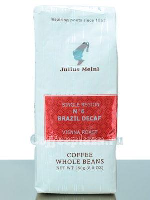 Кофе Julius Meinl в зернах Brazil Decaf №6 250гр