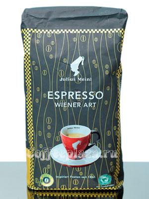Кофе Julius Meinl в зернах Espresso 1 кг