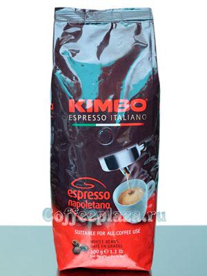 Кофе Kimbo в зернах Espresso Napoletano 500 гр