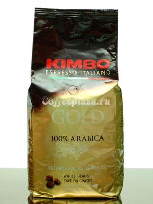 Кофе Kimbo в зернах Aroma Gold Arabica 1 кг