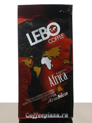 Кофе Lebo молотый Африка для турки 100 гр