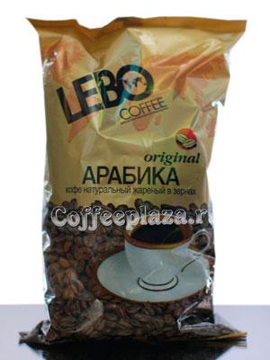 Кофе Lebo в зернах Оригинал 250 гр