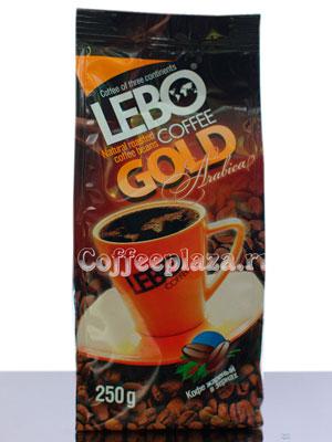 Кофе Lebo в зернах Gold 250 гр