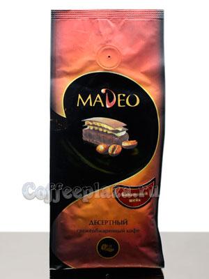 Кофе Madeo в зернах Банановый шейк 200 гр