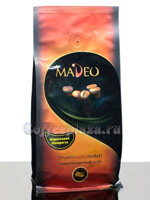 Кофе Madeo в зернах Марагоджип Никарагуа 200 гр