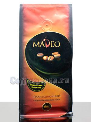 Кофе Madeo в зернах Марагоджип Колумбия 200 гр
