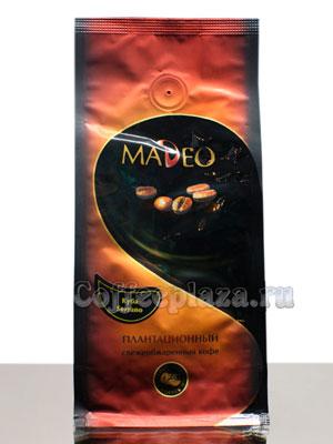 Кофе Madeo в зернах Куба 200 гр