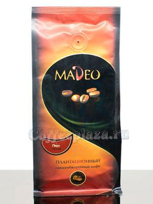 Кофе Madeo в зернах Перу 200 гр