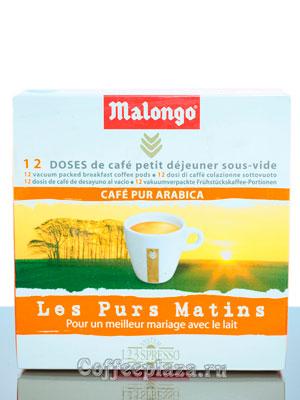 Кофе Malongo в чалдах Матан Лежер