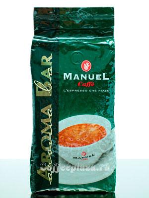 Кофе Manuel Aroma Bar в зернах