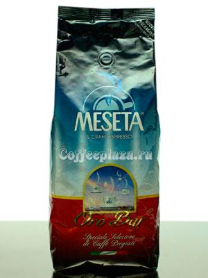 Кофе Meseta в зернах Oro Bar 1 кг