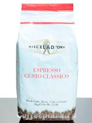 Кофе Miscela d`Oro в зернах Espresso Gusto Classico