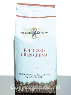 Кофе Miscela d`Oro в зернах Espresso Gran Crema 1 кг
