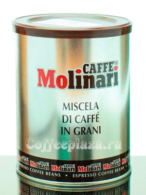 Кофе Molinari в зернах Cinque Stelle