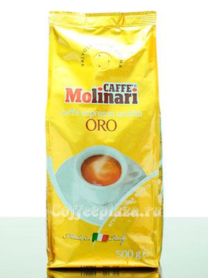 Кофе Molinari в зернах Oro