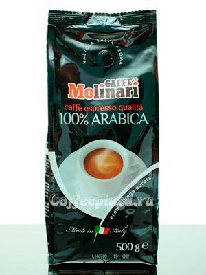 Кофе Molinari в зернах 100% Arabica