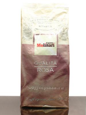 Кофе Molinari в зернах Rosso