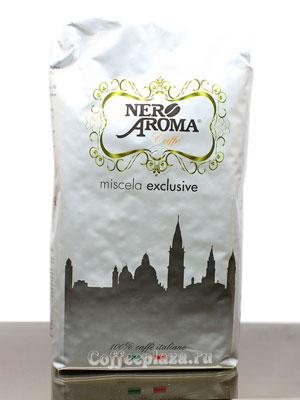 Кофе Nero Aroma в зернах Exclusive