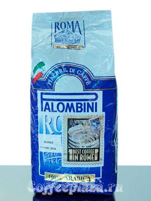 Кофе Palombini в зернах Roma