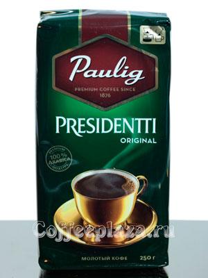 Кофе Paulig молотый Presidentti Original 250 гр