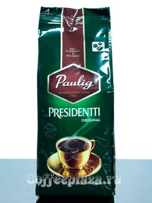 Кофе Paulig в зёрнах Presidentti Original 250 гр