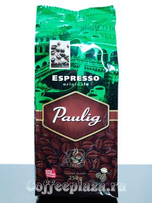 Кофе Paulig в зёрнах Espresso Originale 250 гр