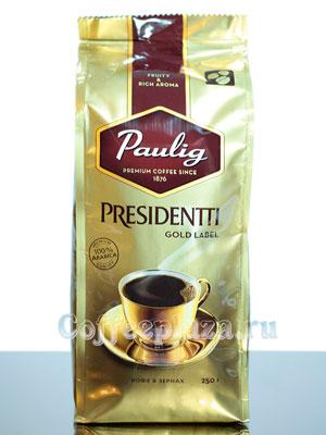 Кофе Paulig в зёрнах Presidentti Gold Label 250 гр