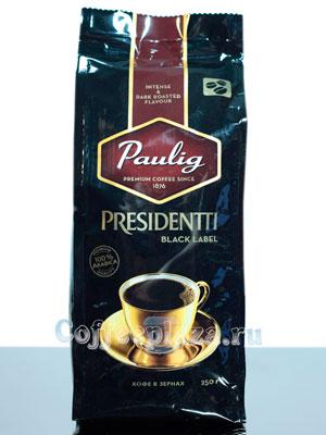 Кофе Paulig в зёрнах Presidentti Black Label 250 гр