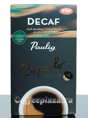 Кофе Paulig в капсулах Decaf