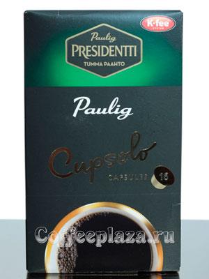 Кофе Paulig в капсулах Presidentti