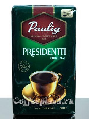 Кофе Paulig молотый Presidentti Original 500 гр