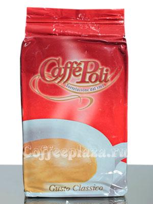 Кофе Poli (Поли) молотый Gusto Classico
