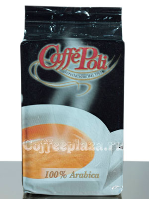 Buy arabica instant coffee