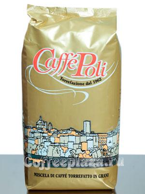 Кофе Poli (Поли) в зернах Superbar