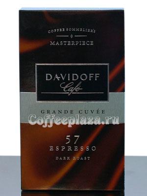 Кофе Tchibo молотый Davidoff Espresso 250 гр