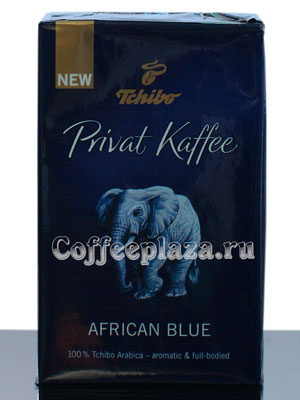 Кофе Tchibo молотый Privat Kaffee African Blue 250 гр