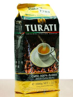 Кофе Turati Privilegio в зернах 1 кг