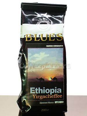 Кофе Ethiopia Yirgacheffee в зернах 200 гр