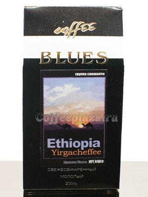 Кофе Ethiopia Yirgacheffee молотый 200 гр